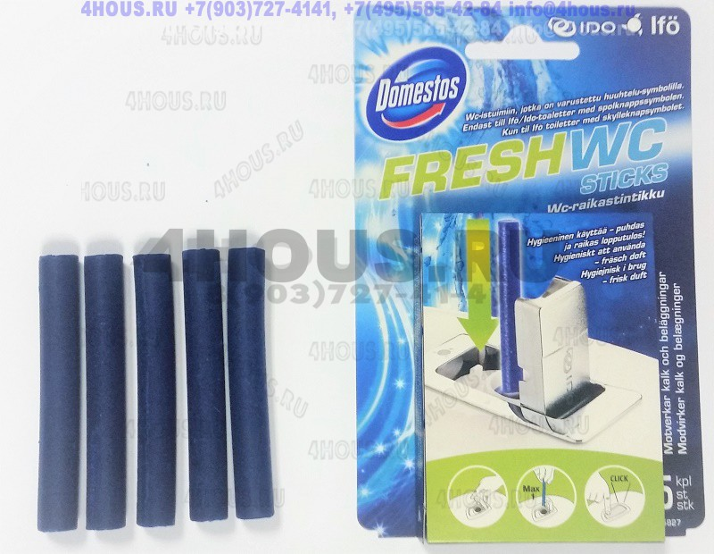 Massivt Domestos Fresh WC - чистящие и ароматизирующие палочки D94670 OO15
